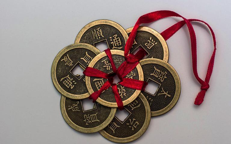 Moedas chinesas são símbolos da sorte e da prosperidade