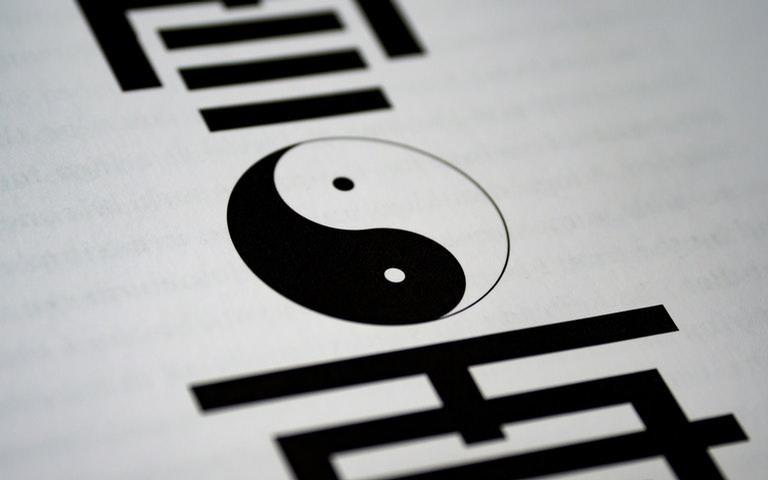 Símbolo Yin-Yang que representa o Taoismo