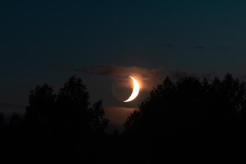 Dia 11/4 às 23h30 teremos a Lua Nova em Áries